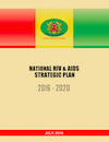 Image of Ghana HIV/AIDS Strategic Plan