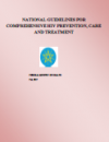 Ethiopia National Guidelines for Comprehensive HIV Prevention, Care and Treatment (2017)